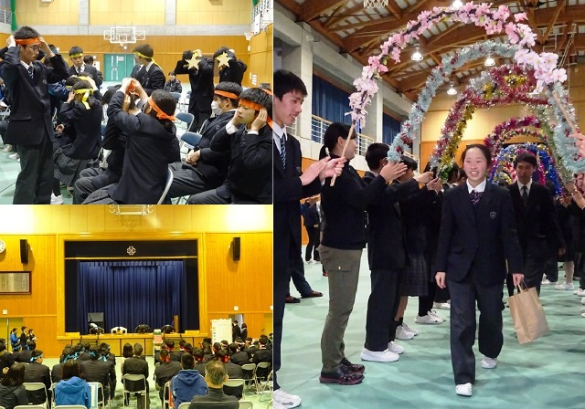 学園 みなと 高等 徳島県立みなと高等学園とは? とくしま発達障がい総合サイト